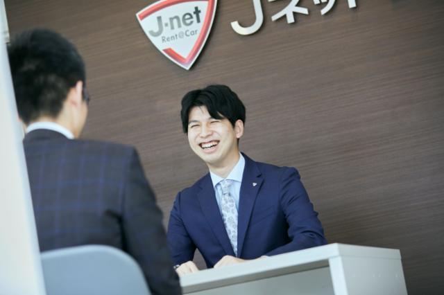 Jネットレンタカー 蟹江店(正社員)の画像・写真